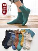 襪子男中筒棉質潮流韓版學院風短襪秋季吸汗防臭運動男生長襪10雙