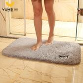 大達衛生間衛浴門口地毯門墊腳墊洗手間廁所吸水地墊浴室防滑墊限時八九折