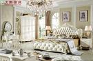 【大熊傢俱】JIN T01B 法式 雙人床 床台 五尺床 皮床 公主床 床架 歐式 韓式 新古典 另售六尺床