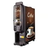 咖啡機金耐工速溶咖啡機商用全自動奶茶一體機飲料果汁熱飲機自助飲品機 JD 新品來襲