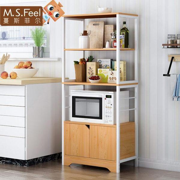 微波爐置物架廚房電器收納置物架家用歐式多功能客廳儲物碗柜WY