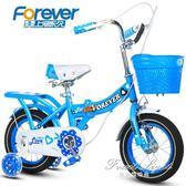 兒童自行車 腳踏車 摺疊童車女孩公主款單車小孩腳踏車3歲6-7-8-9-10 果果輕時尚igo