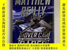 二手書博民逛書店Hover罕見Car RacerY2670 Matthew Reilly macmillan 出版2004
