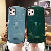奶奶灰iPhone11 Pro Max蘋果x/7plus祖母綠8p/xr/xs max全包防摔