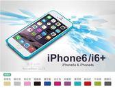 金屬框 iPhone SE 5S i5 4S i4 手機殼 鋁合金圓弧邊框
