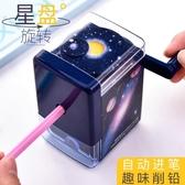 削鉛筆機捲筆手搖鉛筆自動轉筆捲筆兒童削鉛筆器素描專用自動削筆器 快速出貨