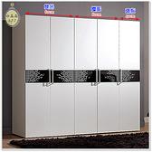 【水晶晶家具/傢俱首選】JM1654-1 波爾卡6.8尺低甲醇烤白衣櫃三件組
