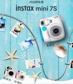 照相機-拍立得mini7c熊貓款傻瓜兒童學生款照 相機7s女孩便宜迷你7 艾莎嚴選YYJ