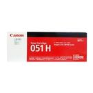 Canon CRG-051H 黑色 原廠碳粉匣 盒裝 適用LBP162dw MF267dw MF269dw