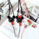 【紅荳屋】手機掛繩 卡通造型 耳朵 蝴蝶結 掛繩 手機殼 防掉 防搶 吊飾 證件 iPhone HTC 三星 通用