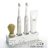 衛生間電動牙刷置物架 家用情侶簡約漱口杯套裝 免打孔牙膏收納盒 雙12全館免運