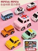 兒童合金回力車玩具車套裝男孩耐摔慣性小汽車寶寶小車1-2-3周歲  雙十一全館免運