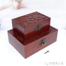 新款實木帶鎖長方形木箱 首飾證件收納小木盒 桌面整理木盒子 雙11購物節
