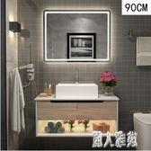 現代簡約浴室櫃北歐衛生間洗漱臺洗臉盆組合廁所洗手盆衛浴掛墻式 DJ11114『麗人雅苑』