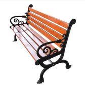 園林休閒椅長椅防腐實木塑木靠背椅戶外室外座椅排椅鐵腳公園椅子igo      韓小姐