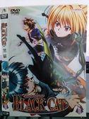 挖寶二手片-X11-080-正版DVD*動畫【BLACK CAT黑貓(10)】-日語發音