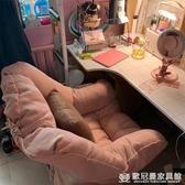 家用電腦椅休閒宿舍懶人椅簡約現代學生寢室凳子臥室電競沙發靠椅 『歐尼曼家具館』