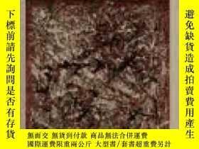 二手書博民逛書店British罕見Post-structuralism Since 1968Y364682 Antony Ea