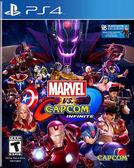 PS4 漫威英雄 VS 卡普空:無限(中文版)