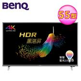 【BenQ】55型 4K HDR護眼大型液晶顯示器+視訊盒(E55-700)