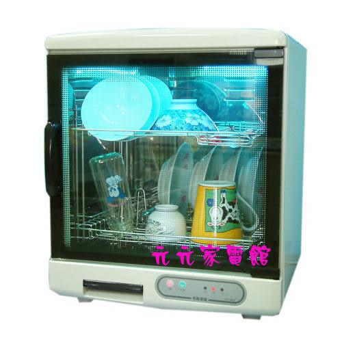 名象 雙層紫外線烘碗機 TT-967/TT967 也可烘奶瓶/台灣製造/免運