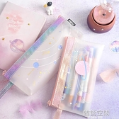 創意少女韓國簡約筆袋女小清新透明文具袋學生可愛鉛筆袋