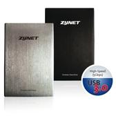 Zynet OPA-59 USB3.0 2.5吋外接盒