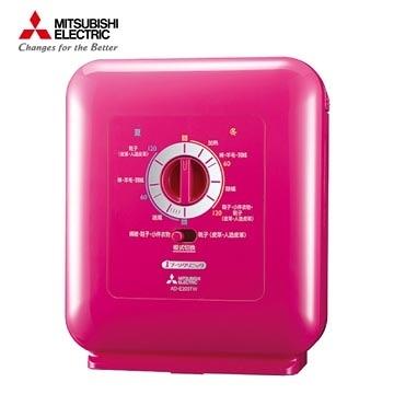 【南紡購物中心】[MITSUBISHI 三菱]日本原裝 溫控烘被機-魅力紅 AD-E203TW