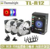 [地瓜球@] 利民 Thermalright TL-R12 12公分 風扇 三顆裝 12V RGB PWM 溫控