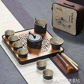 日式黑陶便攜旅行茶具套裝功夫茶具整套茶壺茶杯陶瓷茶具茶盤  酷斯特數位3c igo