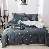 LOFT DAY精梳純棉床包被套組-雙人-小宇宙【BUNNY LIFE 邦妮生活館】