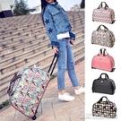 旅行包大容量行李包 拉桿旅行包 20寸 登機包 短途旅遊包手拖包女手提袋 新年優惠