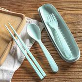 ✭米菈生活館✭【P375】便攜餐具組三件套裝 叉子 湯匙 筷子 家用 旅行 收納盒 創意 學生
