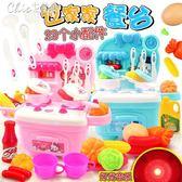 兒童廚房套裝仿真廚具男女孩煮飯做飯女童寶寶過家家玩具1-3-6歲「Chic七色堇」