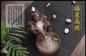 香爐-創意倒流香爐陶瓷紫砂香熏爐檀香爐塔香沉香居室觀煙流云香爐擺件 糖糖日系森女屋
