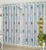 定制窗簾短簾半簾飄窗客廳臥室成品窗簾布半遮光窗簾