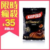 印尼 KOPIKO 咖啡糖 150g☆巴黎草莓☆