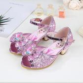 女童涼鞋新款夏季高跟鞋網紅鞋中大童冰雪奇緣愛莎公主鞋 一米陽光