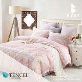 全鋪棉天絲床包兩用被 雙人5x6.2尺 洛斯琪 100%頂級天絲 萊賽爾 附正天絲吊牌 BEST寢飾