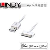 LINDY 林帝 APPLE認證 30pin 充電傳輸線 1m (31351)
