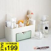 現貨不用等  素色塑料桌面化妝盒帶小抽屜收納盒家用多功能首飾盒梳妝盒 「尚美潮流閣」