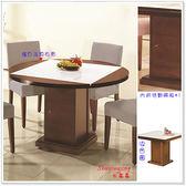 【水晶晶家具】馬吉85-120cm南洋實木胡桃色原石方型收納四垂桌 JF8442-1