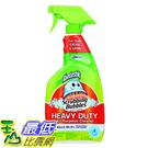 [2美國直購] Fantastik 71629 Antibacterial Heavy Duty 32oz 抗菌 清潔劑