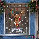 壁貼【橘果設計】聖誕耶誕麋鹿 DIY組合壁貼 牆貼 壁紙 室內設計 裝潢 無痕壁貼 佈置