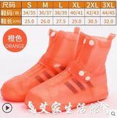 鞋套雨鞋女可愛鞋套防水雨天防滑加厚耐磨底成人下雨男防雨雨鞋套 艾家生活館
