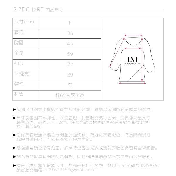 【INI FASHION】美麗迷人拼接刺繡布蕾絲針織上衣.三色