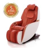 tokuyo Mini 玩美椅PLUS 按摩椅 TC-296