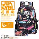 後背包包女包大容量14吋多層收納電腦包彩色世界8288-BK