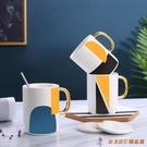 馬克杯帶蓋勺牛奶早餐杯子咖啡杯陶瓷男女家用喝水杯【公主日記】