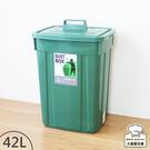 聯府大方型資源回收筒42L大容量分類垃圾桶CS-42-大廚師百貨